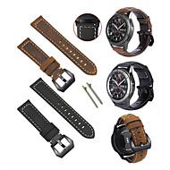 Недорогие Часы для Samsung-Ремешок для часов для Gear S3 Frontier / Gear S3 Classic Samsung Galaxy Классическая застежка Натуральная кожа Повязка на запястье