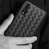 お買い得  タブレット用アクセサリー-ケース 用途 Huawei MediaPad P20 / P20 lite 超薄型 バックカバー ソリッド ソフト TPU のために Huawei P20 / Huawei P20 lite / P10 Plus