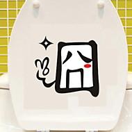 お買い得  インテリア用品-ステッカー&テープ シンプル / ノンテープ・タイプ / アイデアジュェリー 普通 / カトゥーン / 近代の PVC 1個 バスルームの装飾