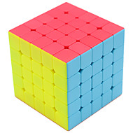 cheap Educational Toys-QIYI 5*5*5 Smooth Speed Cube Magic Cube Stress Reliever Educational Toy Puzzle Cube Fun Classic Kid's Adults' Toy Unisex Boys' Girls' Gift