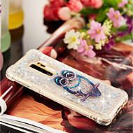 Недорогие Чехлы и кейсы для Galaxy S9 Plus-Кейс для Назначение SSamsung Galaxy S9 Plus / S9 Защита от удара / Движущаяся жидкость / Прозрачный Кейс на заднюю панель Сова Мягкий ТПУ для S9 / S9 Plus / S8 Plus