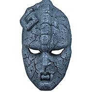 abordables Decoraciones de Celebraciones y Fiestas-Decoraciones de vacaciones Decoraciones de Halloween Máscaras de Halloween Fiesta / Decorativa / Cool Azul 1pc