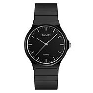 abordables Relojes Formales-SKMEI Hombre / Mujer Reloj de Vestir / Reloj de Pulsera Chino Resistente al Agua PU Banda Casual / Moda Negro / Azul / Rojo