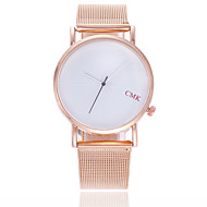 cheap -Women's Wrist Watch Chinese Casual Watch Alloy Band Fashion / Minimalist Black / Silver / Rose Gold