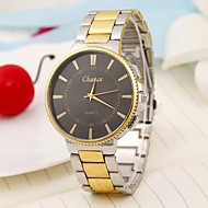cheap -Men's Sport Watch / Wrist Watch Chinese Casual Watch / Large Dial Alloy Band Casual / Fashion Silver