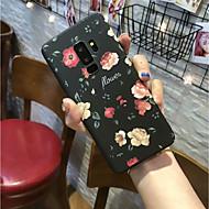 Недорогие Чехлы и кейсы для Galaxy S8-Кейс для Назначение SSamsung Galaxy S9 Plus / S9 Матовое Кейс на заднюю панель Цветы Твердый ПК для S9 / S9 Plus / S8 Plus