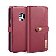 Недорогие Чехлы и кейсы для Galaxy S8-DG.MING Кейс для Назначение SSamsung Galaxy S9 / S8 Кошелек / Бумажник для карт / со стендом Чехол Однотонный Твердый Кожа PU для S9 / S9 Plus / S8 Plus
