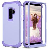 Недорогие Чехлы и кейсы для Galaxy S-bentoben case для samsung galaxy s9 plus / s9 ударопрочный корпус корпуса сплошной цветной силикон / шт для s9 / s9 plus
