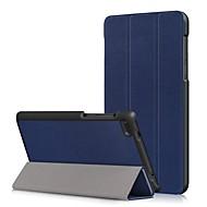 お買い得  携帯電話ケース-ケース 用途 Lenovo Tab 7 Essential / Lenovo Tab 4 7 Essential 耐埃 / フリップ / オートスリープ / ウェイクアップ フルボディーケース ソリッド ハード PUレザー のために Lenovo Tab 7 Essential / Lenovo Tab 4 7 Essential