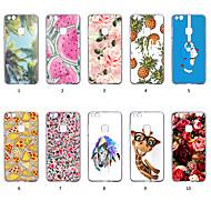 お買い得  携帯電話ケース-ケース 用途 Huawei P10 Lite 耐埃 / 超薄型 / パターン バックカバー カートゥン / 果物 / フラワー ソフト TPU のために P10 Lite