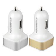 Недорогие Автомобильные зарядные устройства-newsmy nm-5 безопасность высококачественный 12 v прикуриватель 2 USB-порта автомобильное зарядное устройство