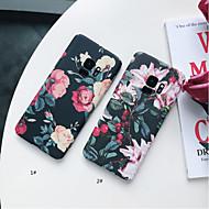 Недорогие Чехлы и кейсы для Galaxy S7-Кейс для Назначение SSamsung Galaxy S9 Plus / S9 Матовое / С узором Кейс на заднюю панель Цветы Твердый ПК для S9 / S9 Plus / S8 Plus