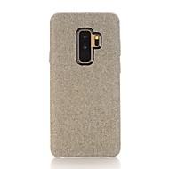 Недорогие Чехлы и кейсы для Galaxy S-Cooho Кейс для Назначение SSamsung Galaxy S9 Plus / S8 Plus Защита от удара / Защита от пыли / Защита от влаги Кейс на заднюю панель Однотонный Мягкий текстильный для S9 / S8