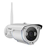 お買い得  -Sricam SP007 2 mp IPカメラ 屋外 サポート 128 GB