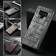 Недорогие Чехлы и кейсы для Galaxy Note-WHATIF Кейс для Назначение SSamsung Galaxy S9 Plus / Note 9 С узором Кейс на заднюю панель Однотонный Твердый Кожа PU для S9 / S9 Plus / Note 9