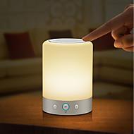 お買い得  -ブルートゥーススピーカーナイトライト暖かい黄色のusb充電式3モードカラーグラデーションランプ