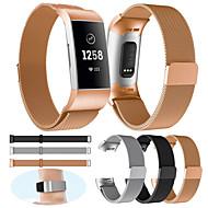 ieftine Accesorii Ceasuri Smart-banda de vizionare pentru încărcare de încărcare 3 / încărcare 3 se / special ediție fitbit milanese buclă mână curea de metal