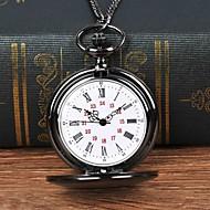 זול -בגדי ריקוד גברים שעון כיס קווארץ שחור שעונים יום יומיים צג גדול אנלוגי יום יומי אופנתי - שחור