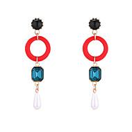 Χαμηλού Κόστους -Γυναικεία Κρυστάλλινο Γεωμετρική Κρεμαστά Σκουλαρίκια θαυμαστής σκουλαρίκια Σκουλαρίκια Κρεμαστό Κορεάτικα Μοντέρνα Κοσμήματα Κίτρινο / Καφέ / Κόκκινο Για Καθημερινά Απόκριες Δρόμος Αργίες Δουλειά 1