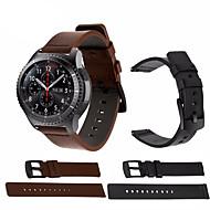 Smartwatch Tilbehør Super Deal