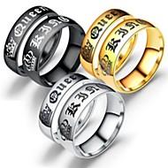 رخيصةأون -الزوجين خواتم الزوجين / خاتم 1PC ذهبي / أسود / فضي الصلب التيتانيوم دائري أساسي / موضة هدية / مناسب للبس اليومي مجوهرات
