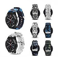 ieftine -Curea de încheietură cu bandă de ceas din silicon sport pentru ceas samsung galaxy 46mm / Gear S3 classic / frontier bratara înlocuibil bratara