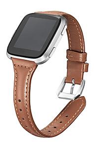 tanie -Watch Band na Fitbit Versa Fitbit Nowoczesna klamra Prawdziwa skóra Opaska na nadgarstek