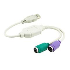 お買い得  ケーブル、アダプター-PCのラップトップのキーボード、マウス用のUSB 2.0アダプタ変換ケーブルへの二重のPS2 PS / 2ミニDIN 6ピン