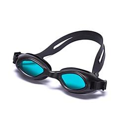 Winmax ® professionele anti-fog zwembril G1500