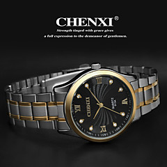 お買い得  大特価腕時計-CHENXI® 男性用 リストウォッチ ステンレス バンド チャーム シルバー