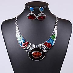 Жен. Набор украшений Серьги-слезки Ожерелья с подвесками Уникальный дизайн Винтаж Для вечеринки Для офиса На каждый день Цветной