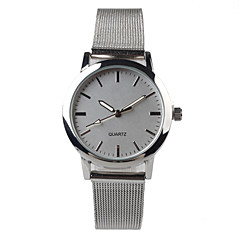 Exquisite Fashion Silver Steel Belt Strap Watch Women's Watch Cool Watches Unique Watches