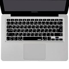 お買い得  MAC 用キーボード カバー-スクリーンプロテクター Apple のために MacBook Pro 15インチ PET 1枚 液晶保護シート 超薄型