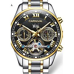 お買い得  メンズ腕時計-Carnival 男性用 スケルトン腕時計 自動巻き 30 m 透かし加工 ステンレス バンド アナログ/デジタル チャーム 白 / ゴールド - ブラック / ゴールド