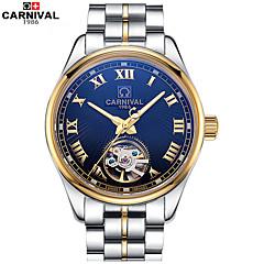 お買い得  メンズ腕時計-Carnival 男性用 スケルトン腕時計 自動巻き 30 m 透かし加工 ステンレス バンド ハンズ チャーム 白 / ゴールド - シルバー