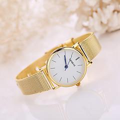 preiswerte Herrenuhren-Herrn / Damen Armbanduhr Armbanduhren für den Alltag Edelstahl Band Böhmische / Modisch Silber / Gold