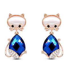 Κουμπωτά Σκουλαρίκια Πετράδι Στρας Γυαλί Κράμα Μοντέρνα Animal Shape Λευκό Βυσσινί Μπλε Κοσμήματα Πάρτι Καθημερινά Causal 1 ζευγάρι