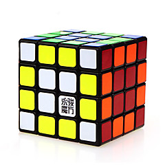 Rubik's Cube YongJun Smooth Speed Cube 4*4*4 Magic Cube Professional Level Speed ABS Square New Year Children's Day Gift