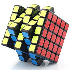 Cubo de rubik YongJun Cubo velocidad suave 5*5*5 Velocidad Nivel profesional Cubos Mágicos Año Nuevo Navidad Día del Niño Regalo