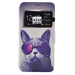 tanie Galaxy A5 Etui / Pokrowce-Na Samsung Galaxy Etui Etui na karty / Odporne na wstrząsy / Odporne na kurz / Z podpórką Kılıf Futerał Kılıf Pies Miękkie Skóra PU