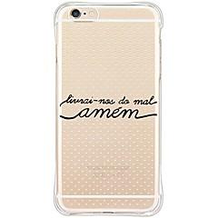 Недорогие Кейсы для iPhone 5-Кейс для Назначение Apple iPhone 6 iPhone 6 Plus Защита от пыли Защита от удара Прозрачный Кейс на заднюю панель Слова / выражения Мягкий