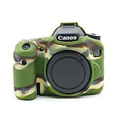 キヤノンのEOS 70D(アソートカラー)用dengpin®柔らかいシリコーンの装甲外皮ゴムカメラカバーケースバッグ