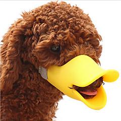お買い得  犬用首輪/リード/ハーネス-犬 マズル アンチ犬叫 ソリッド ステンレス鋼 / プラスチック ブラック / イエロー / ピンク