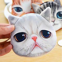 고양이 설계 변경 지갑