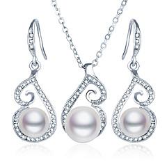 お買い得  ジュエリーセット-真珠 ジュエリーセット - 真珠, 人造真珠, ラインストーン 含める シルバー 用途 結婚式 パーティー 日常 / イミテーションダイヤモンド