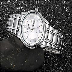 お買い得  メンズ腕時計-男性用 ファッションウォッチ クォーツ デザイナー クール スイスの ステンレス バンド ハンズ カジュアル ブルー / レッド - ブラック ブルー ホワイト / シルバー