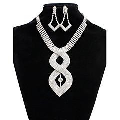 hesapli -Kadın Gelin Takı Setleri Sentetik Pırlanta Moda Düğün Parti Özel Anlar Günlük alaşım Kalp 1 Kolye 1 Çift Küpe