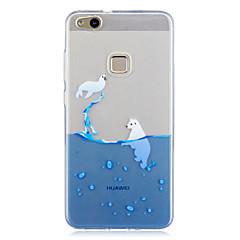 お買い得  Huawei Pシリーズケース/ カバー-ケース 用途 Huawei 半透明 / パターン バックカバー Appleロゴアイデアデザイン ソフト TPU のために P10 Lite / P10 / Huawei