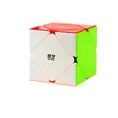 cubul lui Rubik Cub Viteză lină Cubul Cuibului Smooth Sticker Cuburi Magice Plastice Pătrat Cadou