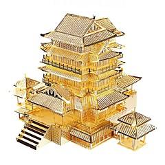 قطع تركيب3D تركيب معدني مجموعات البناء ألعاب بناء مشهور معمارية 3D اصنع بنفسك غير محدد الفتيان قطع